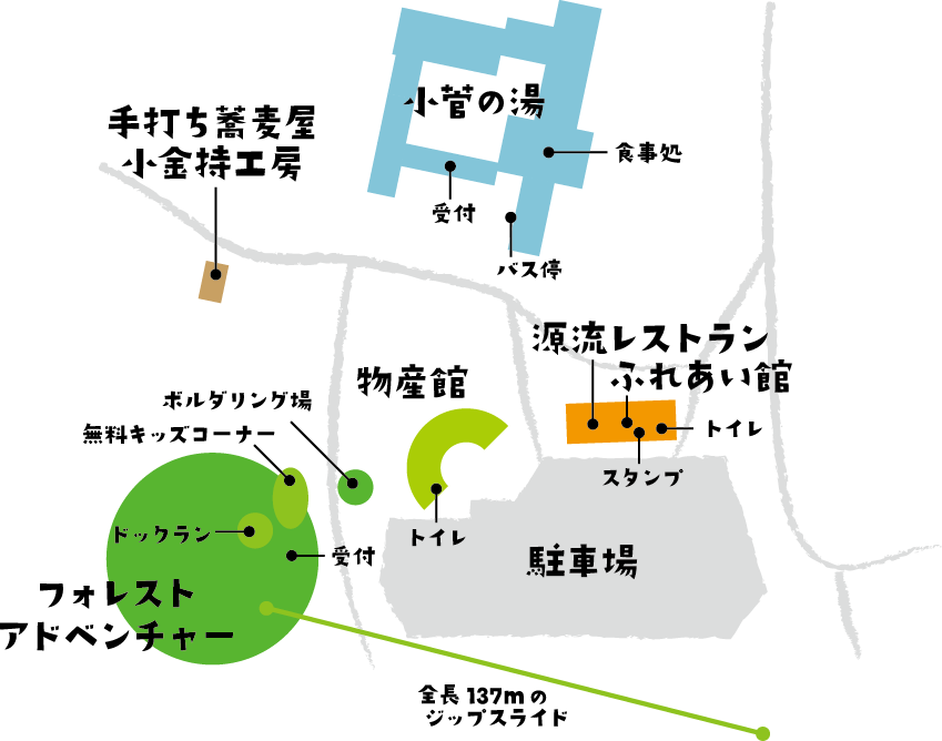 道の駅こすげ周辺マップ