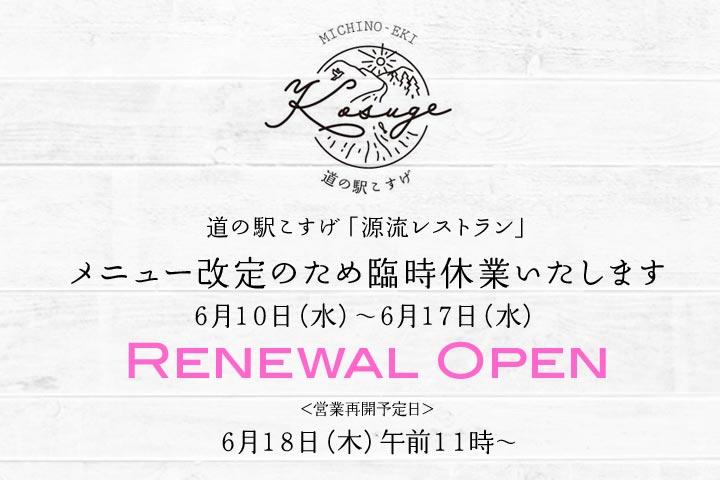 renewal720