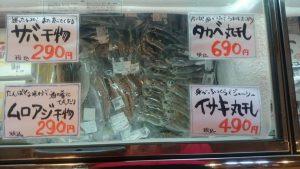 神津島写真